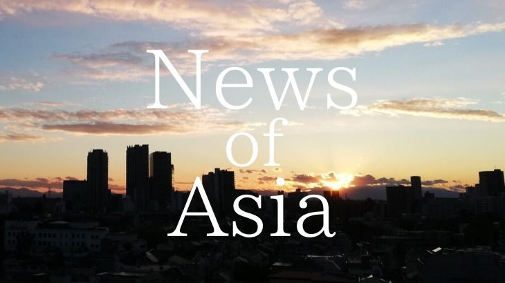 News of Asia LOGO1
